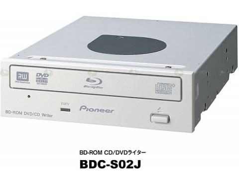 Pioneer BDC-S02J