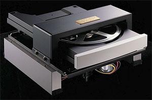 VRDS-NEO (VMK-5)