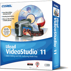Коробка Ulead Videostudio 11