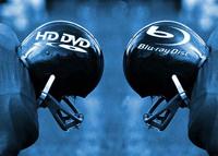 Война HD форматов