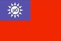 Taiwan - No HD