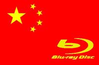 Китайский Blu-ray