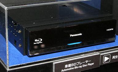 Автомобильный Blu-Ray проигрыватель Panasonic