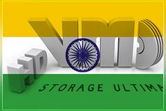 HD VMD в Индии