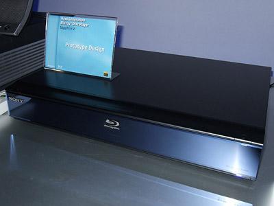 Sony Sapphire Blu-ray Profile 2.0