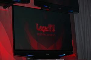 Mitsubishi LaserTV
