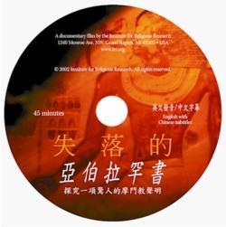 ch-dvd