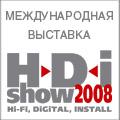 HDI Show 2008