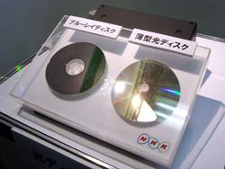 NHK 15KRPM Disc