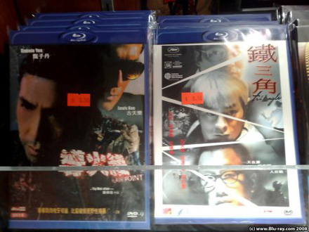 Пиратские Blu-ray